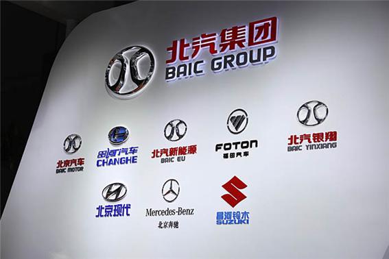 BASIC 베이징 기차 그룹.png