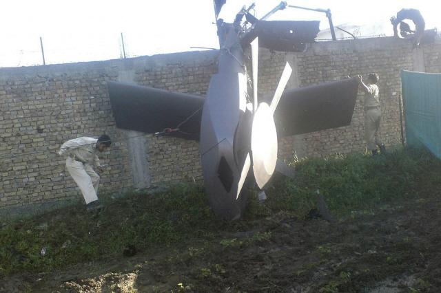 20110531 미국 헬기 02.jpg