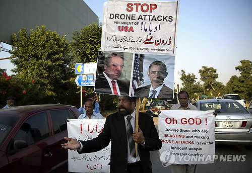 stop drone.jpg