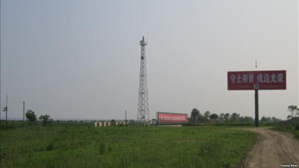 북한 황금평.jpg