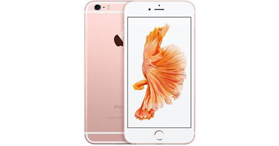 애플 6S.png