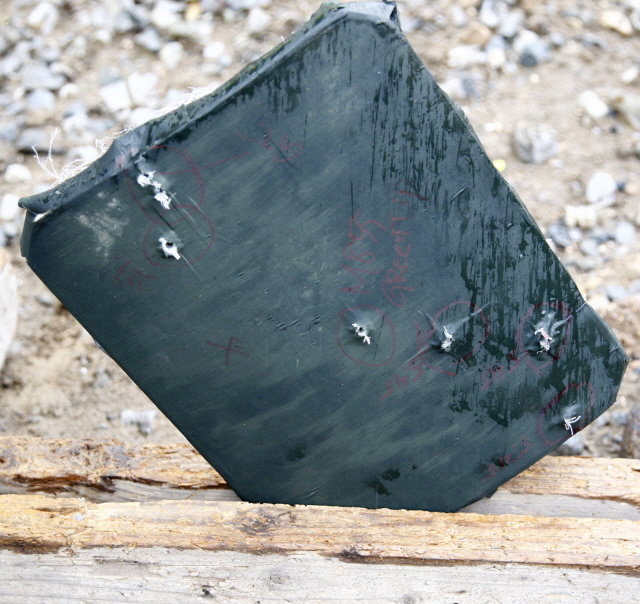 20110624 구형 방탄판.jpg