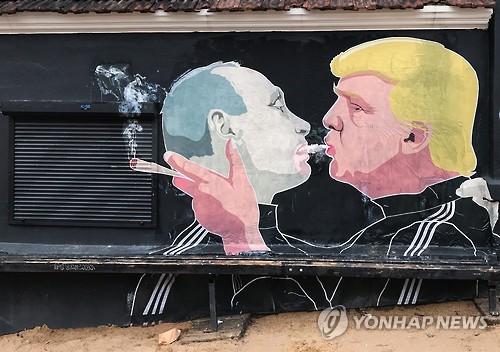 푸틴과 트럼프 포스터.jpg