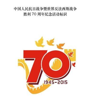70주년 로고.jpg