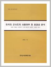 book1_15.jpg