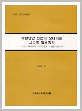 book1_16.jpg
