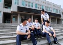 현장탐방- 공군사관학교