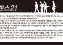 서북5도 예산집중 '윗돌 빼서 아랫돌 괴기'