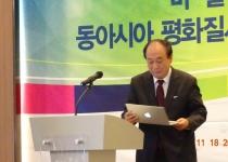 2015 한겨레-부산 국제심포지엄 2.