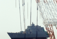 """국제학술지 """"천안함, 한국 기뢰 폭발로 침몰 가능성"""""""