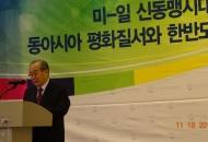 2015 한겨레-부산 국제심포지엄 1.