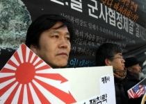 일 방위대강계획 중국 정조준