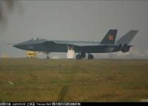 중국 '젠-20' 전투기, 서태평양도 '작전반경'