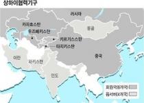 기획 <푸틴의 동방외교와 극동개발의 '국제정치'> 발문