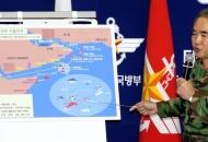 국방부, 구출작전 엠바고 파기 언론사 고강도 규제 공문