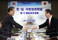 '대북 휴민트 정보' 노리는 일본, 얻을 것 별로 없는 한국