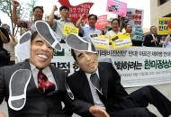 서울에 온 미국의 '안보장사꾼'