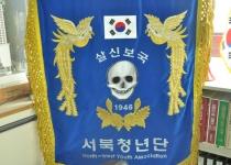 인터뷰 이창우 서북청년단 상임부총재