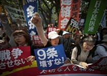폐기 직전의 일본 평화헌법