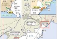 [시리즈] 동북진흥계획 10년...질적 변화 접어든 북중협력
