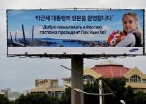 기획 푸틴의 동방외교와 '극동개발의 국제정치' 6
