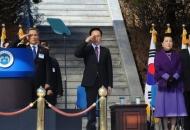 '대통령 참석 편의' 위한 합동임관식, 그날은 '전쟁'