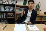인터뷰 <크레바스>(가상다큐 동아시아 2017) 저자 강희찬
