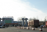 동북진흥계획10년 시리즈 2회-국경의 빗장을 열어제끼다