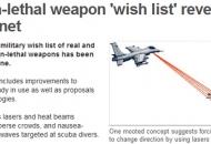 미군, 기발한 '비치사성' 신무기들 개발중